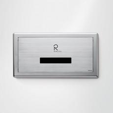 RUE400 전자감지식소변기(전기식)
