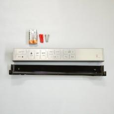 96067MS 리모컨뭉치(RB3000)